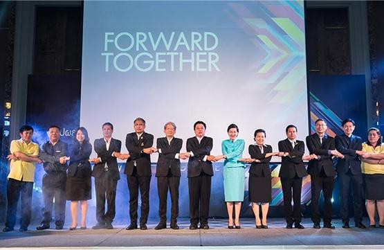 タイ国地方レベルの統合中小企業支援普及プロジェクト